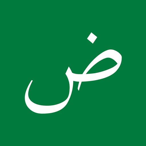 ar flag